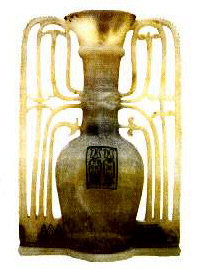 Ancient Egyptian alabaster jar for essential oils